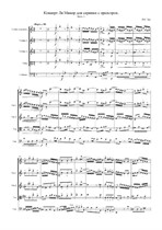 Concerto in A Minor for Violin, Strings and Continuo, part I